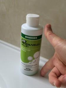 薬用酢酸クロルヘキシジンシャンプーのサイズ
